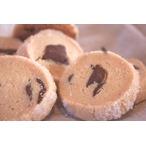 割れチョコサブレのクッキー